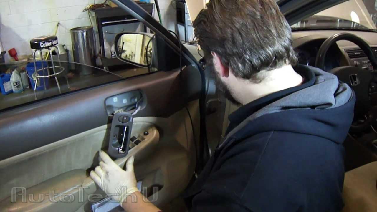 1999 honda accord parts manual