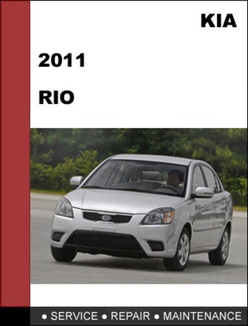 2008 kia rio repair manual