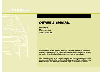 2011 hyundai elantra owners manual pdf