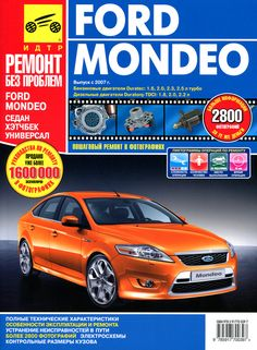 ford mondeo service manual free download