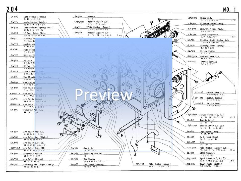 blackburn delphi 4.0 manual