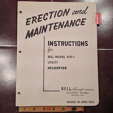 bell 206 maintenance manual free
