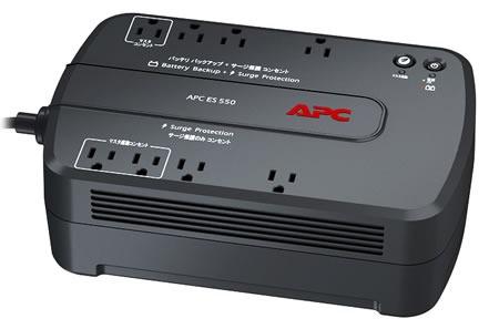 apc back ups es 550 manual