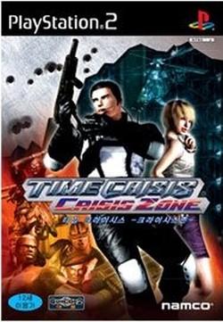 time crisis 3 arcade manual